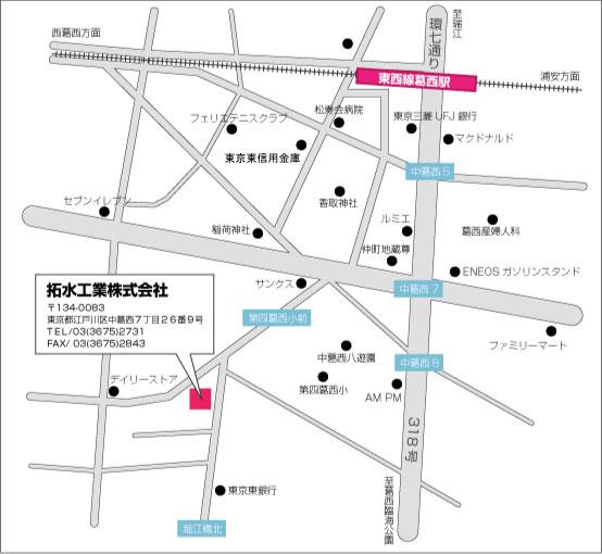サンプル地図画像